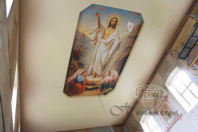 натяжні стелі малюнок в Церкві