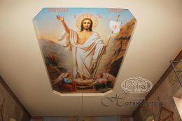 натяжні стелі з фотодруком в Церкві
