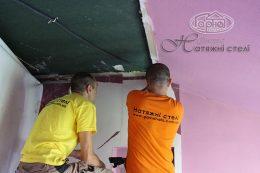 ремонт натяжної стелі