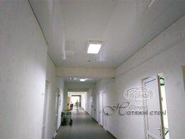 міська лікарня № в Луцьку глянцеві натяжні стелі