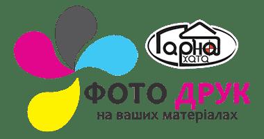 fotodruk-logo-min