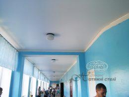 матовый потолок натяжной коридор