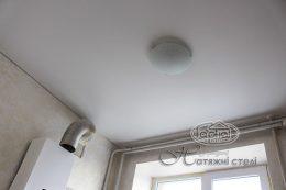 матовые натяжные потолки установка