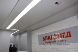 натяжной матовый потолок и подсветка