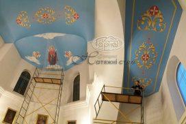 роспись храмов