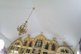 сатинова стеля в храмі