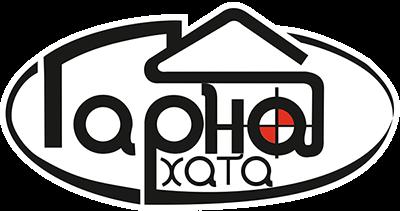 logotip_garnahata1