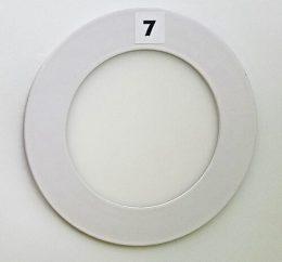 7led світильник