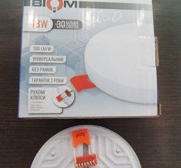 Led Biom 18w 5000К круг Uni R 18w 5