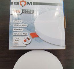 Led Biom 24w 5000К круг Uni R 24w 5
